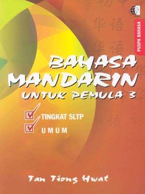 BAHASA MANDARIN UNTUK PEMULA 3