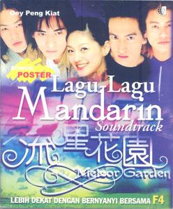 LAGU-LAGU MANDARIN OST. METEOR GARDEN